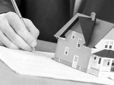 Реєстрація прав на нерухоме майно в Державному реєстрі речових прав на нерухоме майно